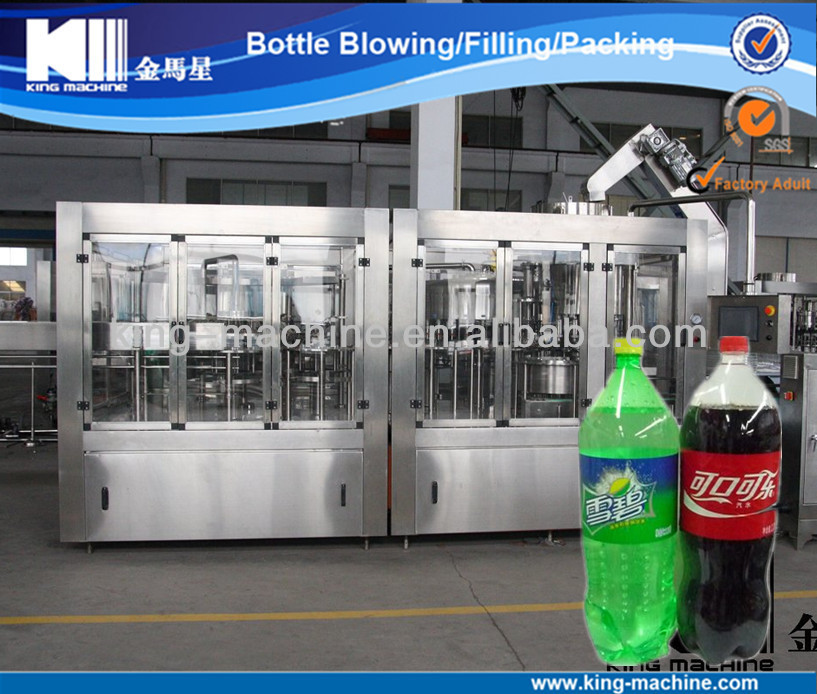 Automatic PET Bottle Syrup Filling Mechanical / Apparatus / Device KING MACHINE