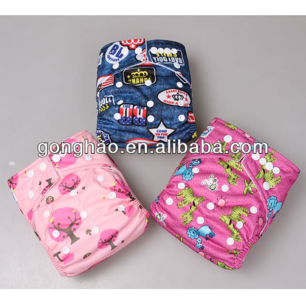 Baby Fine Diapers Babyland China Baby Diaper