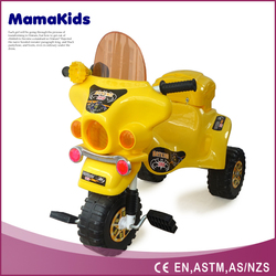very cheap price three wheels plastic motor tricycle
