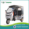 CE 1000W battery operated tricycle Qiangsheng electric tricycle for sale