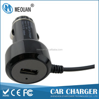 MEOUAN Mobile Phone Cable Data Charger Power and USB port car charger