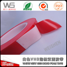 Heat Resistant Double Sided Masking Tape for Automotive