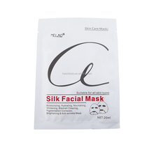 The best selling cooling vitamin e beauty gel facial mask