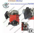4 cycle bike gas moped engine /huasheng 4 stroke engine