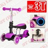 120mm PU Wheel Height Adjustable 3-in-1 Mini Scooter