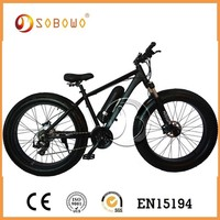 high quality CE certification electric motor for bike