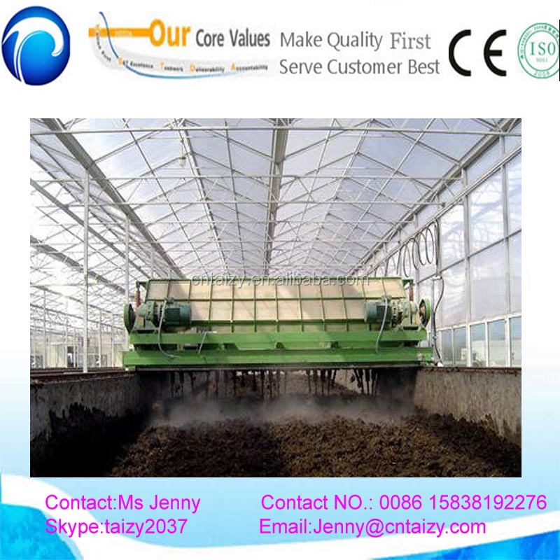 Poultry manure turning machine compost /compost Turning Machine/slot turning machine manufacturer