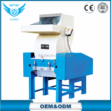 INDUSTRIAL POWERFUL SOFT PLASTIC CRUSHER WITH FLAT BLADE