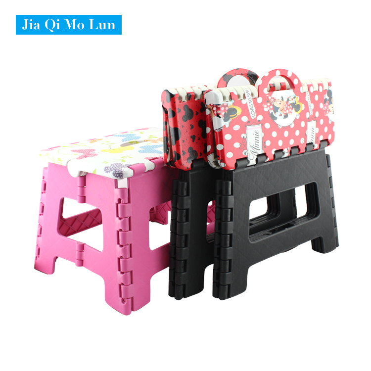 Hot selling folding foot stool , plastic stool seat,folding toilet stool