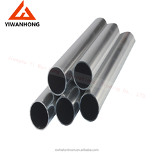 aluminium tube joint