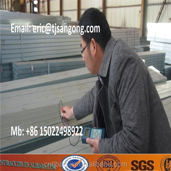 Galvanized U Channel bar /U shape Section bar