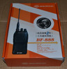 /product-detail/original-baofeng-pofeng-bf888-uhf-radio-2-way-radio-60140618475.html