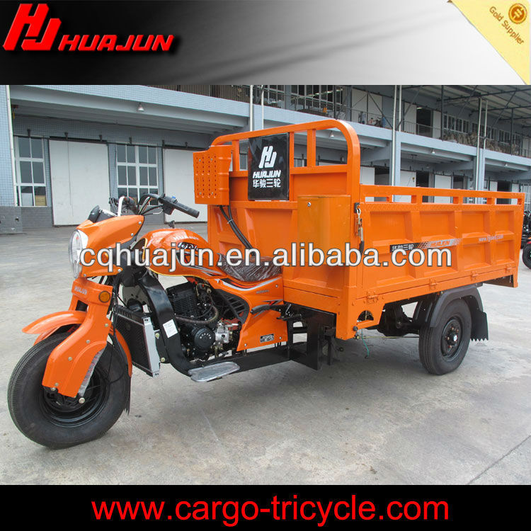 HUJU 200cc three wheel cargo van for sale/chinese chopper motorcycle
