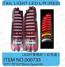 KDH 200 body parts NEW MODEL #000733 for hiace latest tail light LED(RED) for for hiace 2005-2013,for hiace200 commuter parts