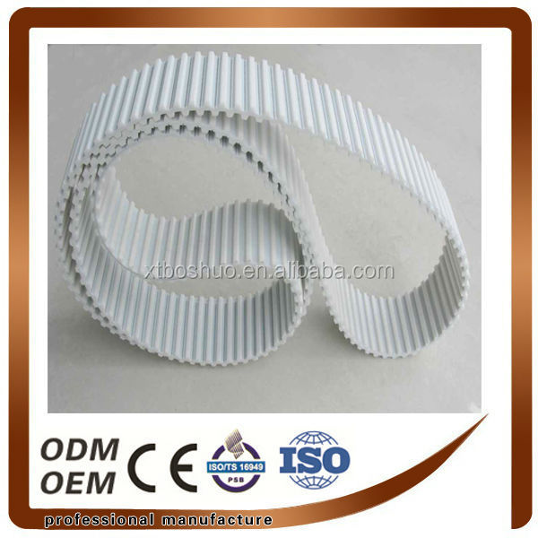 Snychronous Belt/ Timing Belt for Paper Making Mchine