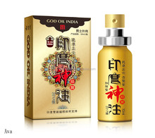 Recommend OEM/ODM Long Time India Sex Delay Body Massage Oil and Cream for Men Oil For Sex Sweet