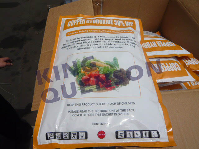 Copper Oxychloride 50% WP fungicide