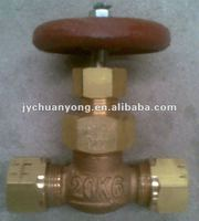bronze 20K globe valve for marine use