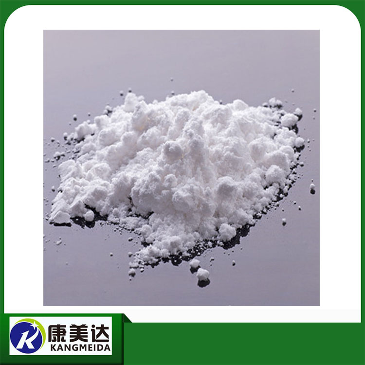 Factory supply 99% purity best price pullulan
