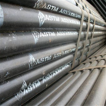 astm a 106 b seamless tube only sell to indian