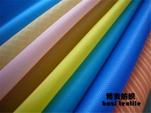 ripstop nylon fabric or nylon taffeta with pu coated for inflatable tent, paraglider, outdoor cloth, sportswear