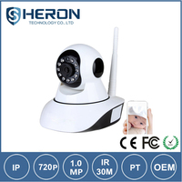indoor pt network camera p2p wireless wired mini ip wifi camera