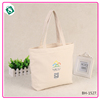 High quality advertising hand environmental protection shopping bag with customized Logo