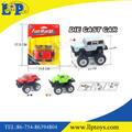 4 styles friction die cast power suv car toy