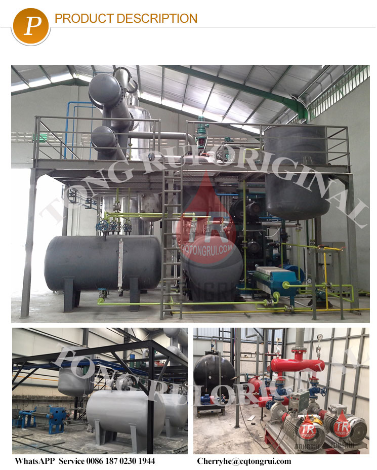 DIR Crude Oil Waste Used Motor Engine Lubricant Oil Purification Re-Refining Machine