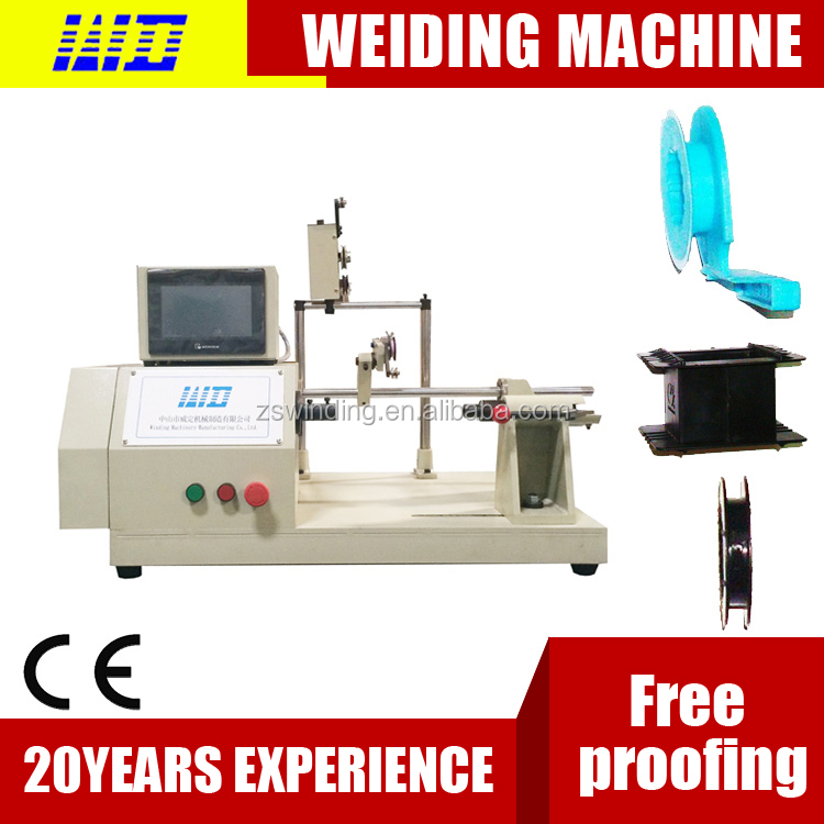 SAME GERMANY TECHNOLOGY IWT China brand WD coil winding machine