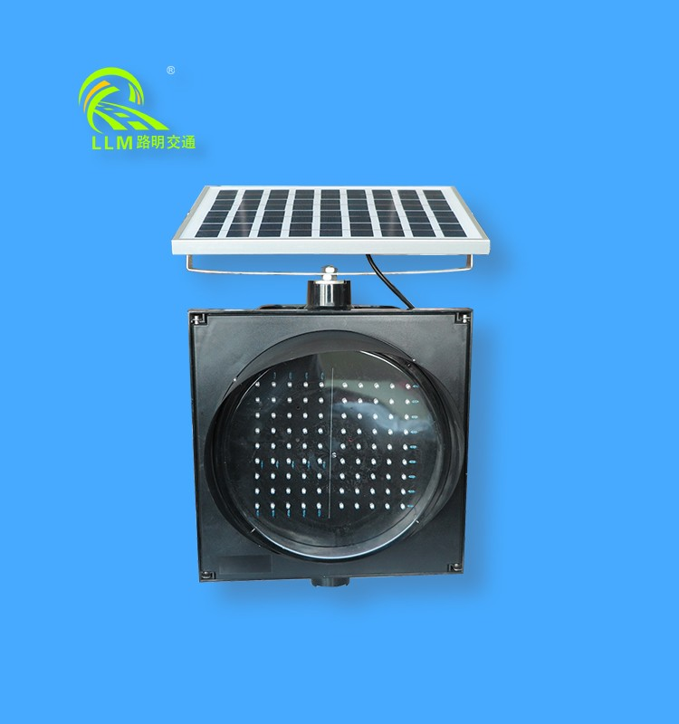 Hot sale IP65 waterproof blue and red LED strobe solar traffic warning light