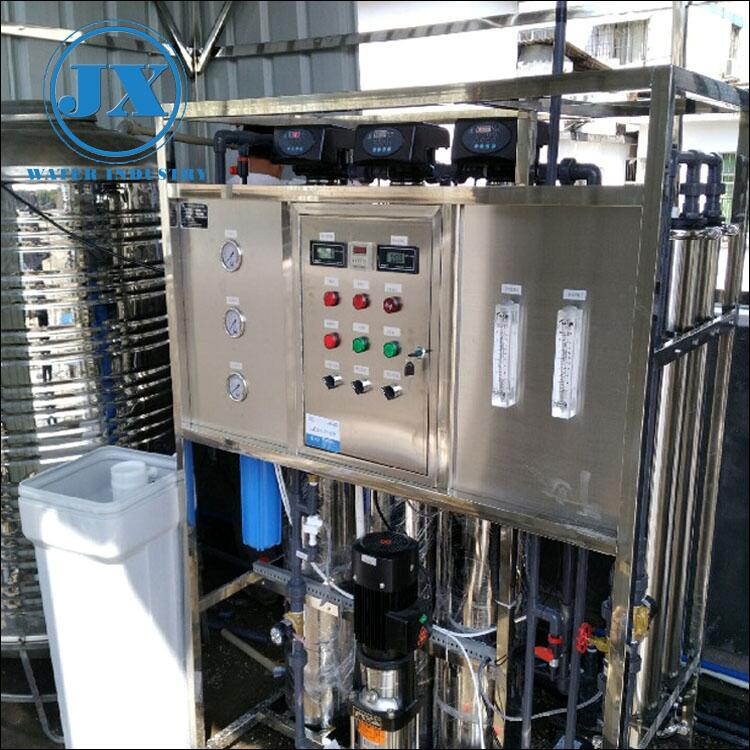 2017 Highly flexible 5 tons reverse osmosis water treatment plant/ ro purification machines