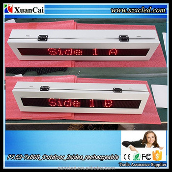 CE RoHS P7.62-7x80R Outdoor 2faces GSM(SMS) led moving message display