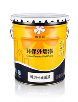 Stain resistant pure acrylic exterior wall paint