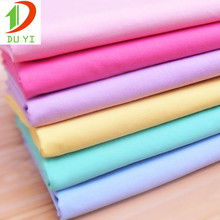 wholesale spandex cotton woven twill stretch fabric for underwear