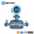 Battery power SS304 Integrated electromagnetic flowmeter