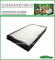 Hebei Factory Cheap Price High Quality Hyundai Car Air Filter