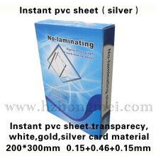 Instant PVC sheet (silver) 200*300*0.76mm
