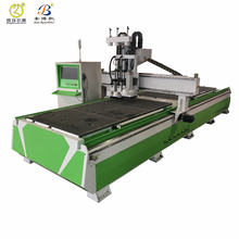 DL 1325 Double Mesa Woodworking CNC Carving Engraving Machine for Wood Cabinet Door Making, ATC,Gang Drilling