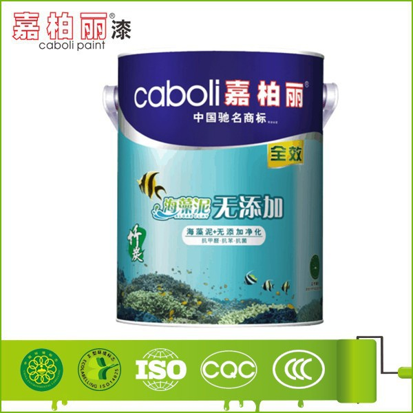 Caboli odorless removable wall paint