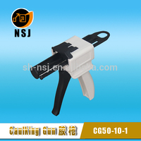 50ml 4:1/10:1 Dental Mixing Gun for Dental Temporary Crown Material (CG50-10-1)