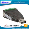 HighTek USB to RS485 serial port asynchronous working cable Photoelectric Isolation Converter