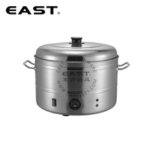 Stainless steel electric multipurpose steamer electric steamer