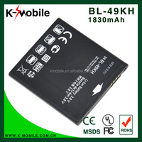 3.7V 1830mah Battery BL 49KH batteries for For LG cellular LU6200 Nitro HD P930 Optimus LTE 4G SU640 P930