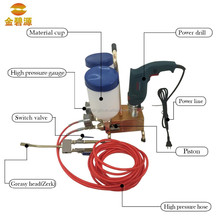 JBY618 Two Component Polyurethane Foam / Epoxy Resin Injection Pump Machine