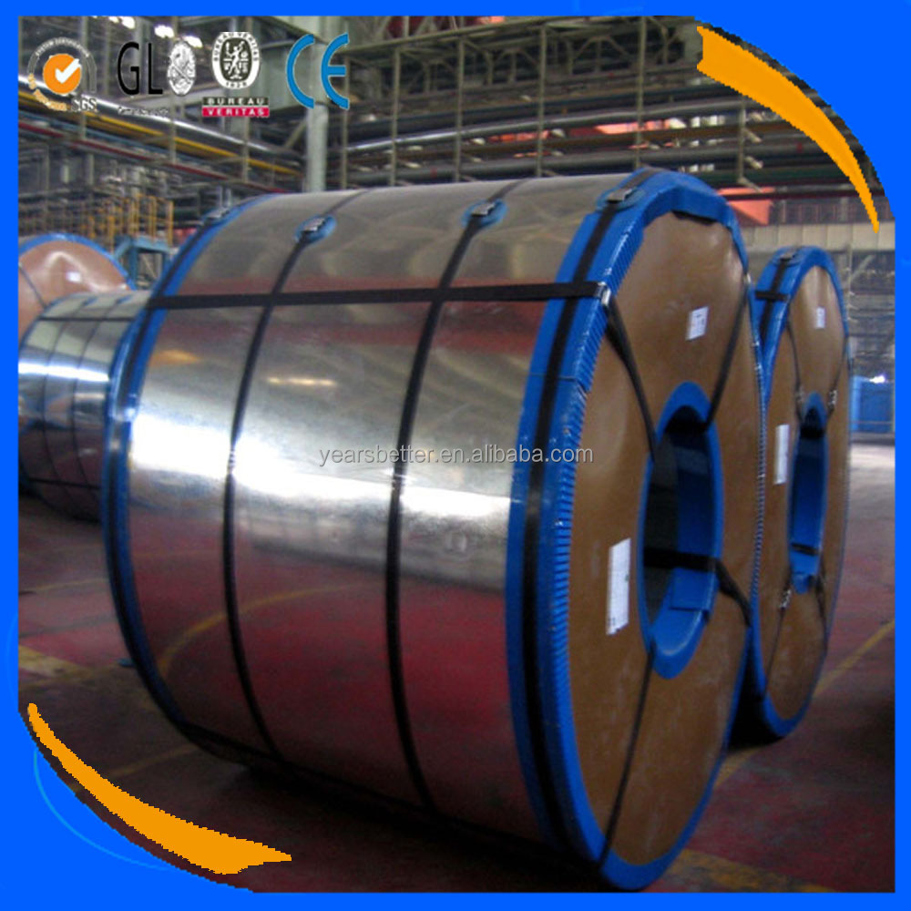 lowest price cold rolled steel coil /crc and hrc sheet ms coil from China factory
