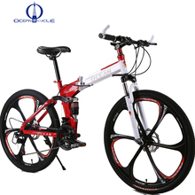 Alloy six wheel Full suspension folding MTB soft tail downhill folding mountain bikes