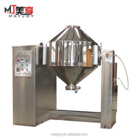 Double cone food powder mixer chemical powder mixer