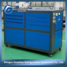 Full hydraulic chiller Water Cooler