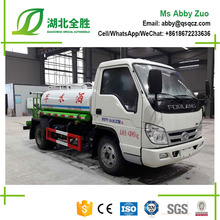 2000L mini Water Tanker Truck with forland Chassis water tanker vechile
